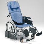 車椅子 車いす 松永製作所 CM-50 リクライニング 介助