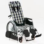 車椅子 車いす 松永製作所 MW-13 リクライニング 車椅子 介助ブレーキなし