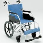 車椅子 車いす 松永製作所 ECO-301 介助用 車椅子 軽量 折りたたみ