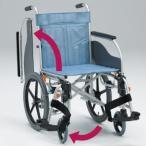 車椅子 車いす 松永製作所 CM-260 スチール製 介助用