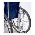 車椅子関連商品 日進医療器 KF-20S/KF-20S2 ボンベ架(小)