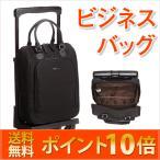 Yahoo!フローマートYahoo!店スワニー D-117 パーショ2 キャリーバッグ ウォーキングバッグ