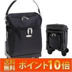 Yahoo!フローマートYahoo!店スワニー D-116 ジップ3 TS15 キャリーバッグ ウォーキングバッグ