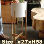 クロススタンドポット・C3330(直径23cm×H21.5cm)(底穴なし)(陶器製)(木スタンド)(プランター/ポット)(観葉鉢/園芸)