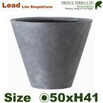 ショッピングプランター Lead Lite・LL シンプルコーン・深型・L (直径50cm×H41cm)(FRP/ファイバークレイ)(底穴あり/軽量プランター)