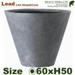 ショッピングプランター Lead Lite・LL シンプルコーン・深型・LL (直径60cm×H50cm)(ファイバーグラス/ファイバークレイ)(底穴あり/軽量プランター)