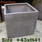 ショッピングプランター キューブプランター・S・F9823(ロ43cm×H41cm)(ファイバーグラス/ファイバークレイ)(植木鉢/鉢カバー)(底穴あり/軽量プランター)