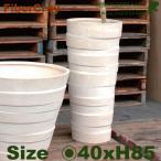 ショッピングプランター ラインポットトール・F9852(直径40cm×H85m)(ファイバーグラス/ファイバークレイ)(植木鉢/鉢カバー)(底穴あり/軽量プランター)