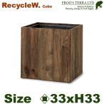 リサイクルウッド・キューブ・木製・パイン ・RE-302X33E(ロ33.5cm×H33.5cm)(底穴なし)(プランター/植木鉢/鉢カバー/ポット)(室内用/観葉植物用)