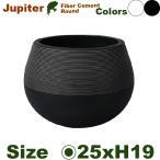 ジュピターラウンド・S・TL004-1SWh/Bk(直径25cm×H19cm)(底穴なし/あり)(セメントファイバー)(プランター/ポット/観葉鉢/鉢/園芸/ガーデニング)