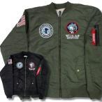 スヌーピー MA1 ジャケット 裏ボア 中綿 メンズ 刺繍 ワッペン 黒 緑 / bia021