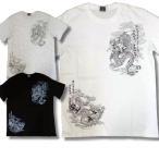 ショッピング和柄 和柄 Tシャツ 半袖 メンズ 竜 柄 薄手 和風 是空 / bia060