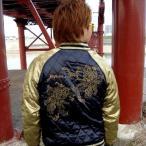 ショッピングスカジャン スカジャン メンズ サテン 是空 キルト 和柄 刺繍 鳳凰 送料無料 /bia089