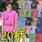 3L 4L 5L 大きいサイズ メンズ スヌーピー Tシャツ 半袖 薄手 / bia434