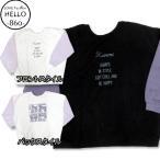 ショッピング和柄 和柄 刺繍 Tシャツ メンズ 長袖 ロンT 是空 鯉 / bia607