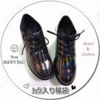 靴が選べる福袋 ウェッジソール レースアップ シューズ ホログラム レディース アウトレット /mi ...