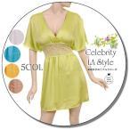 インポート ワンピース LA ファッション 服 カラードレス レディース/ wow038