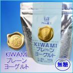 フロム蔵王(無糖)極(KIWAMI)プレーンヨーグルト600g