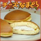 チーズクリームなまどら(蔵王産クリームチーズ入り)