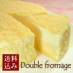 (送料込み) ドゥーブルフロマージュ〔ダブルチーズケーキ〕4号 Cheesecake