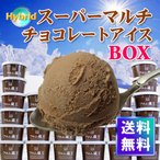 ショッピングアイスクリーム バレンタイン (送料無料)フロム蔵王 HybridスーパーマルチチョコアイスBOX24(木製スプーン付き)/アイスクリームセット