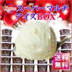 ★★Xmas★★【送料無料】フロム蔵王 Xmasスーパーマルチ