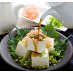 Yahoo!フロマージュの杜クリームチーズ サラダフレッシュ 90g×3個セット
