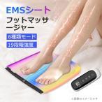 10%クーポン フットマッサージャー 足裏 振動 電磁マッサージ機  6種類モード 15段階強度 USB充電式 自動OFF機能 日本語説明書付き 1年保証