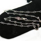 クロムハーツ  Chrome Hearts  ネックレス Twist Chain 18K White Gold 20in ツイストチェーン 18Kホワイトゴールド 20インチ (50cm)