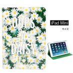 ケイトスペード Kate Spade  iPadケースoops a daisy iPad mini & iPad mini 3 case デイシー iPadミニケース(イエローマルチ)
