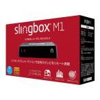 【正規代理店】Slingbox(スリングボックス) M1単体版