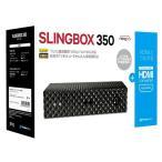 【正規代理店】Slingbox(スリングボックス) 350HDMIセット版