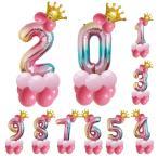レインボー 数字 バルーン 立体セット 誕生日 クイーン プリンセス ナンバー バルーン 100cm超え 風船 飾り付け サプライズ  大きい プレゼント 安い