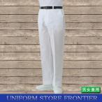 白ズボン コックズボン キッチン用ズボン ポリエステル65%・綿35% ウエストゴム