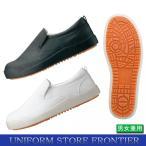 コックシューズ コック靴 厨房シューズ 防水靴 耐油靴 安全靴