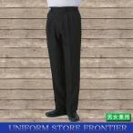 コックズボン 黒ズボン スラックス キッチンズボン ホール用ズボン 飲食店制服 ブラック 男女兼用