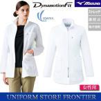 白衣 女性 医療 ドクターコート ジャケット ドクター