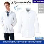 白衣 メンズ 医療 ドクターコート MZ-0106 ジャケット