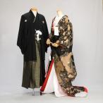 JAPONマハラーニ〔打掛・紋付セット〕 色打掛 レンタル着物 結婚式 花嫁 和装 フォトブックプレゼント