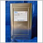 高強度 FRPトップコート クリア 4kg 促進剤入り 硬化剤セット FRP塗料