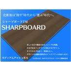 化粧合板 プリント合板 10BA ミディアムアッシュ柄 シャープボード 2.5ミリ厚910×1820ミリ 強化紙 高機能プリント合板