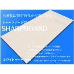 化粧合板 プリント合板 1WH ホワイトハート柄 シャープボード 2.5ミリ厚910×1820ミリ 強化紙 高機能プリント合板