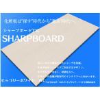 化粧合板 プリント合板 2WC ホワイトヒッコリー柄 シャープボード 2.5ミリ厚910×1820ミリ 強化紙 高機能プリント合板