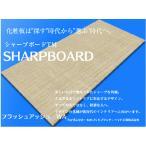 化粧合板 プリント合板 3WA フラッシュアッシュ柄 シャープボード 2.5ミリ厚910×1820ミリ 強化紙 高機能プリント合板