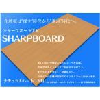 化粧合板 プリント合板 5NH ナチュラルハート柄 シャープボード 2.5ミリ厚910×1820ミリ 強化紙 高機能プリント合板