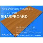 化粧合板 プリント合板 6NB ナチュラルバーチ柄 シャープボード 2.5ミリ厚910×1820ミリ 強化紙 高機能プリント合板