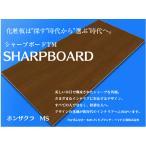 化粧合板 プリント合板 7MS ホンザクラ柄 シャープボード 2.5ミリ厚910×1820ミリ 強化紙 高機能プリント合板
