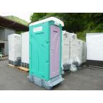 洋式簡易水洗トイレ AU-GBC35仮設トイレ 設置するだけ数量限定品 地域別送料適用