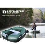 DOPPELGANGER(ドッペルギャンガー) バスフローターボート DFB101