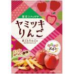 福楽得 野菜スナック ヤミツキりんご15g×5袋